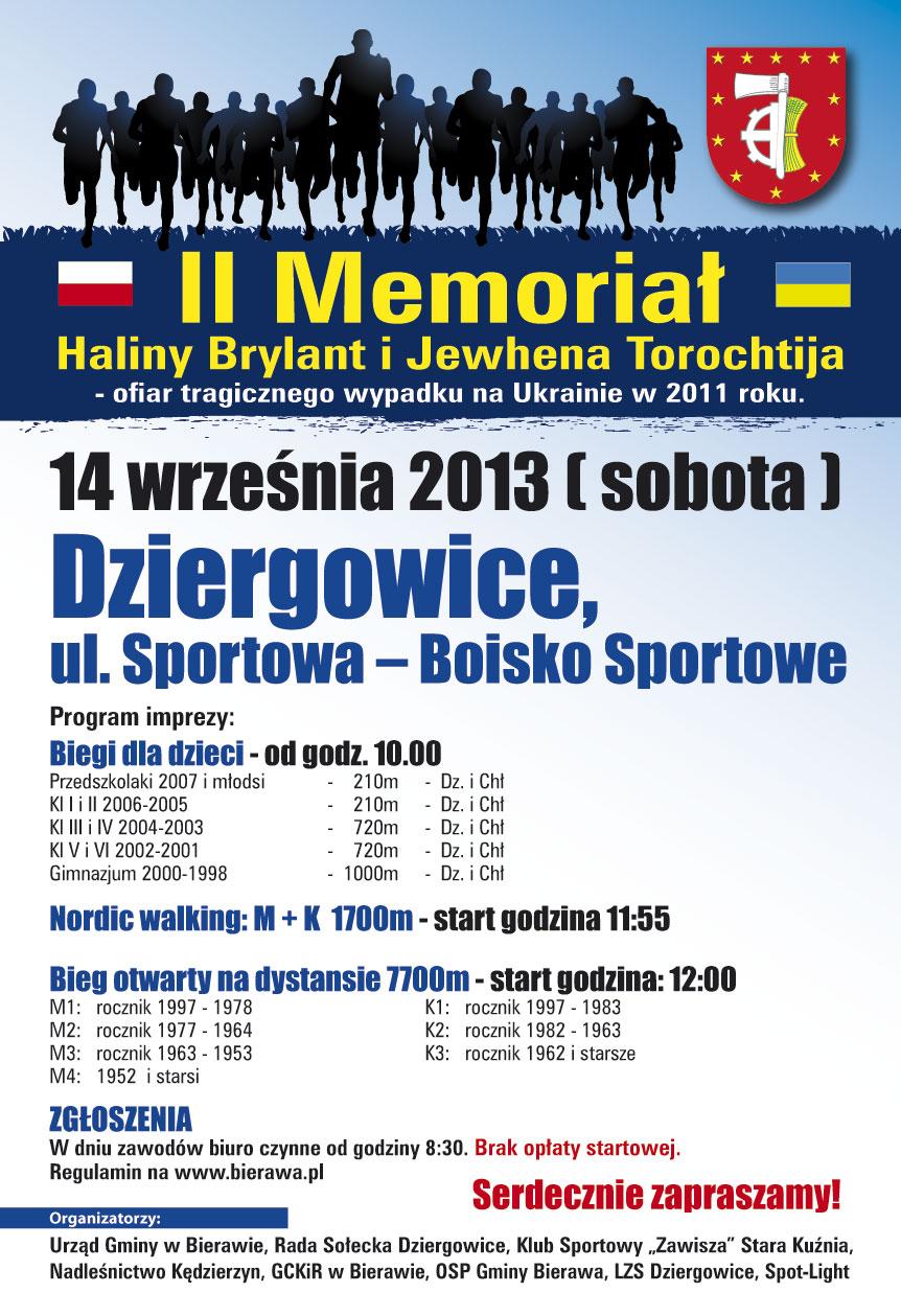 Plakat_memorial.jpeg