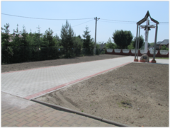 Galeria plac Ortowice