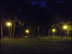 Galeria oświetlenie-solarnia