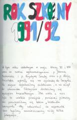 str1.jpeg