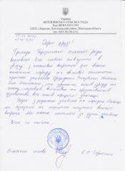 KONDOLENCJE BEREZNA UKRAINA.jpeg