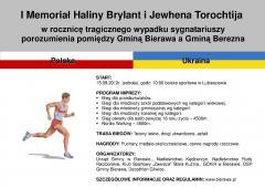 I Memorial Haliny Brylant i Jewhena Torohtija.jpeg