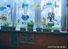 Kotlarnia -  kącik ziołowy 1.jpeg